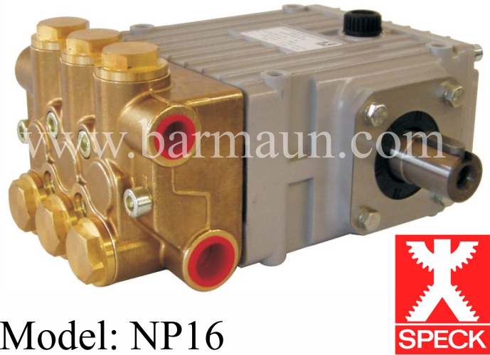 پمپ فشار قوی کارواشی NP16