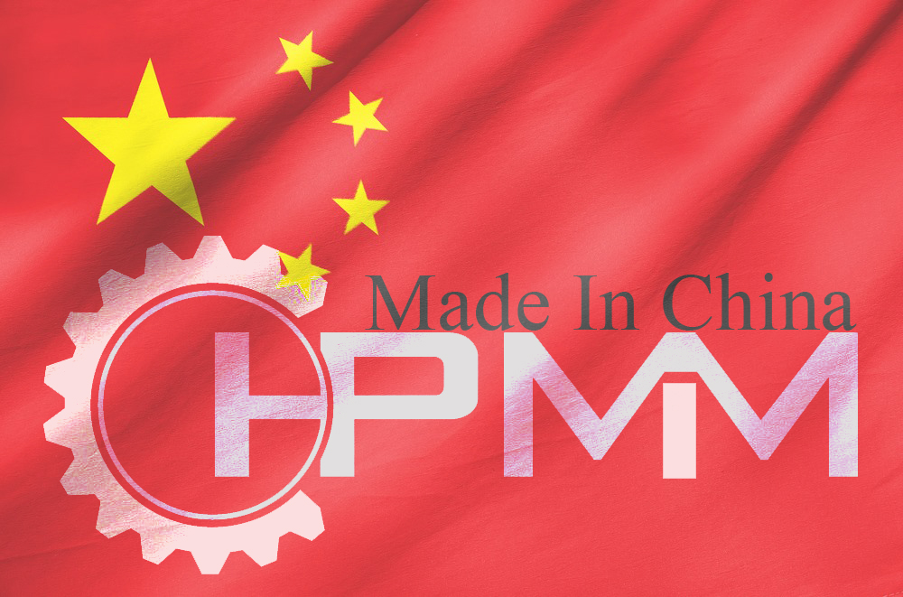 HPMM Logo