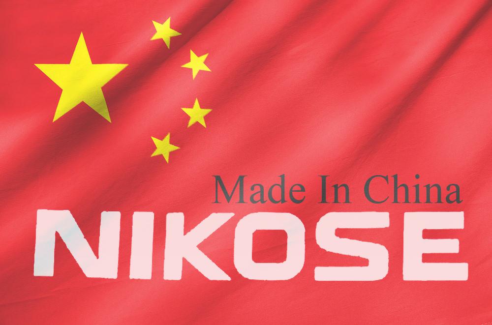 Nikose Logo