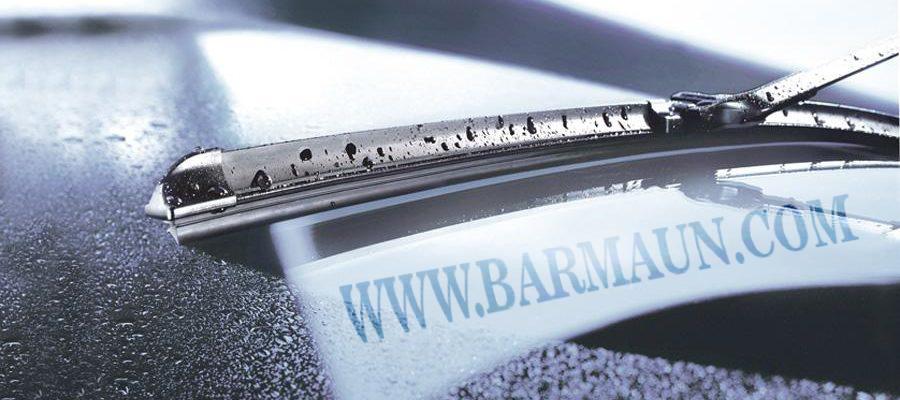 تیغه برف پاک کن شیشه جلو اتومبیل