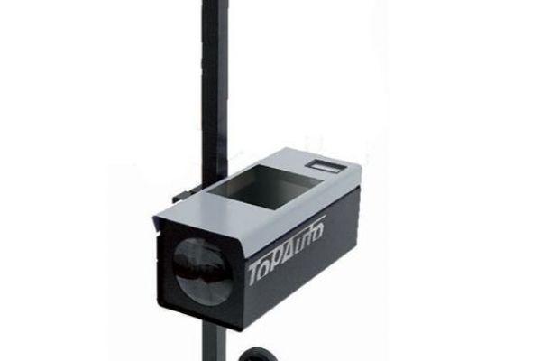دستگاه تنظیم نور چراغ ایتالیایی مدل HBA18A